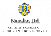 "Law Firm ""Natadan Ltd."""